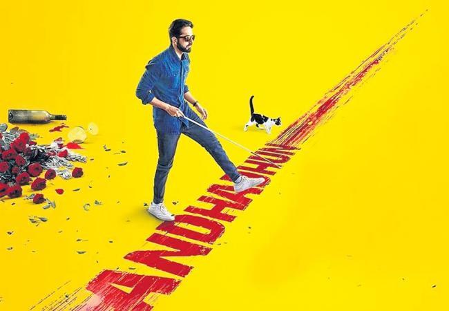 Andhadhun movie review - Sakshi