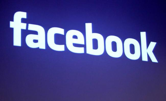 Facebook to deploy task force to check hate speeches - Sakshi