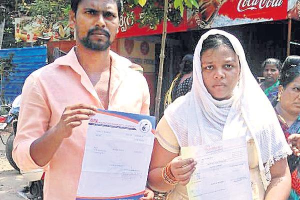 False report of HIV - Sakshi