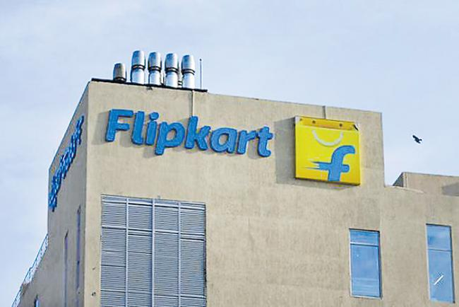 Flipkart to Offer Insurance Cover, Teams Up With Bajaj Allianz - Sakshi