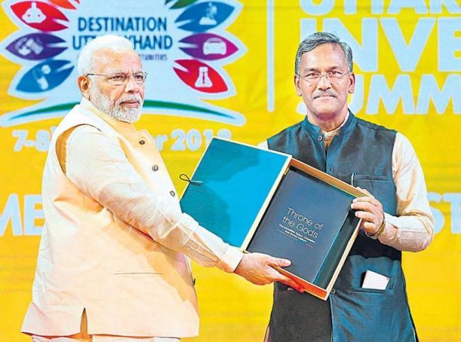 India ideal investment destination, says PM Modi - Sakshi
