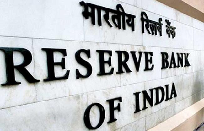 MSP Hike In July Was well Below those Announced By UPA Government: RBI - Sakshi