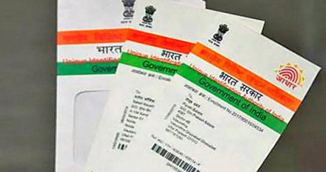 Aadhaar enrolment, update services by banks, post offices - Sakshi