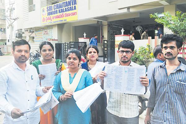 Confusion in Group-4 question paper - Sakshi
