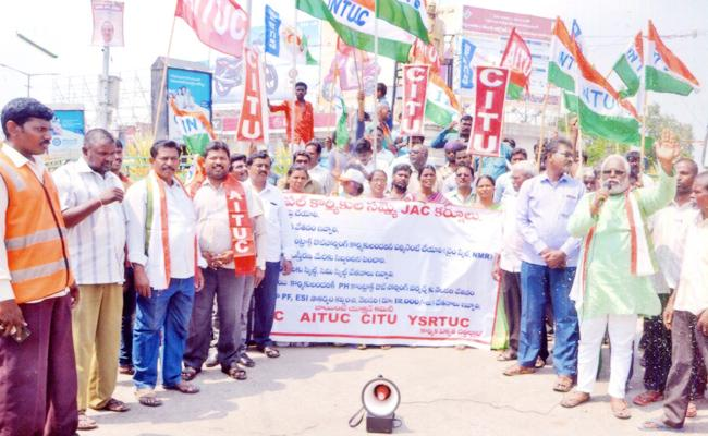 municipal Workers Strike In Kurnool - Sakshi