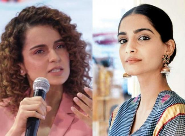 MeToo Story Sonam Kapoor And Kangana Ranaut Slams On Each Other - Sakshi