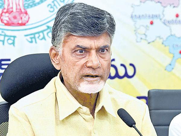 Chandrababu comments on Vijayawada-Singapore flight services - Sakshi