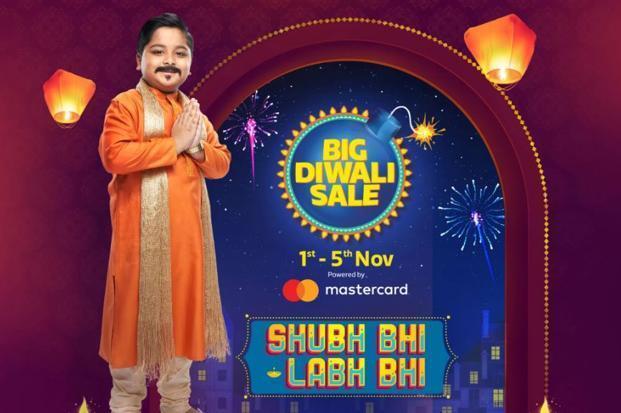 Big Discounts on Flipkart Big Diwali sale - Sakshi