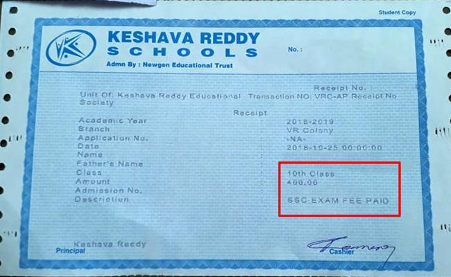 Keshava Reddy Schools Extra Fees Collection For Tenth Class - Sakshi