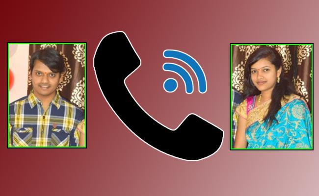 Prasanth, Pavani Audio Conversation Clip - Sakshi