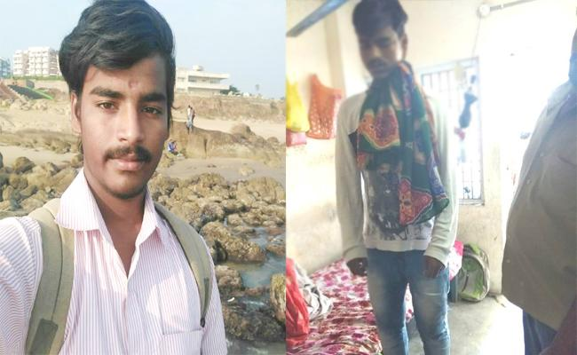 ITI Student Commts Suicide In Visakhapatnam - Sakshi