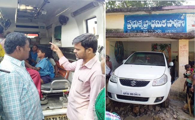 School Students Injured In Car Accident Visakhapatnam - Sakshi