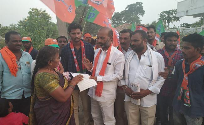 BJP Candidate Sanjay Kumar Said  Bless Me Will Theire next five years - Sakshi