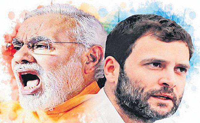 Rahul Gandhi Behaviour Over Hindu Traditions - Sakshi