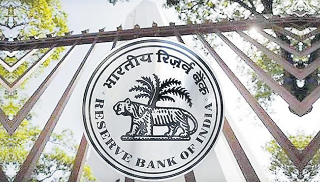 RBI is not a limited company: Former finance minister P Chidambaram - Sakshi