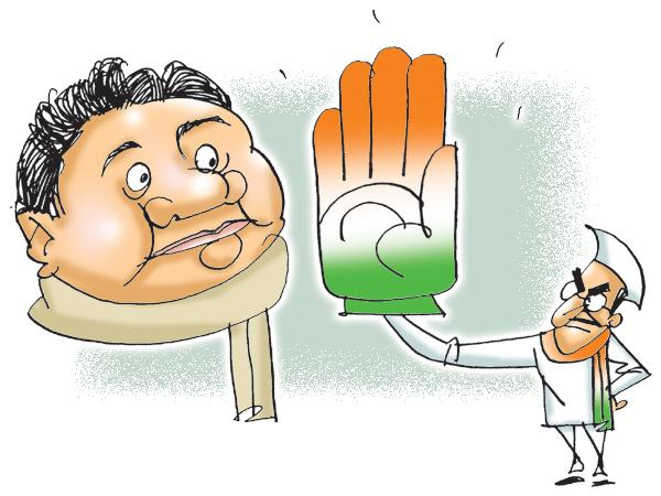 Congress is averse to alliance with BSP - Sakshi