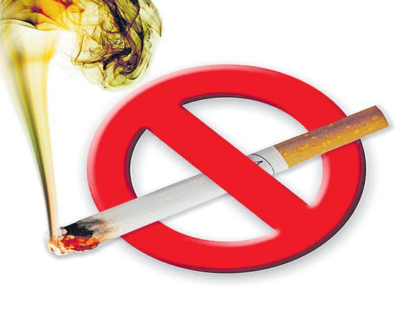 No Smoking Boards in Junior Colleges - Sakshi