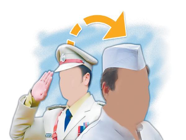 Political Police - Sakshi