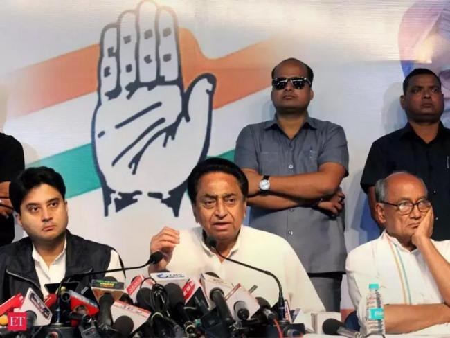 Congress releases 'Ram-Narmada-gaumutra' manifesto for Madhya Pradesh polls - Sakshi