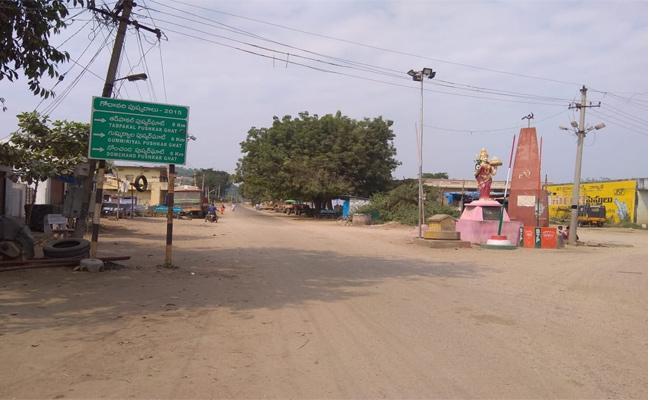 CM  Success Sentiment Junction In Nizamabad - Sakshi