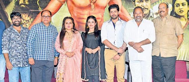 R Narayana Murthy Emotional Speech about Sarabha Movie Trailer launch - Sakshi