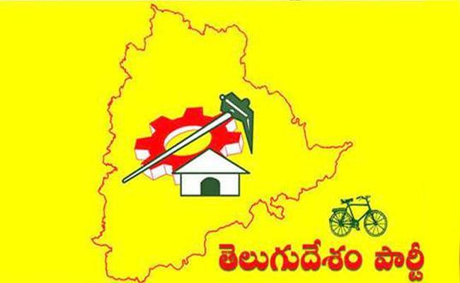 TDP Confirmed Eleven MLA Candidate In Telangana - Sakshi