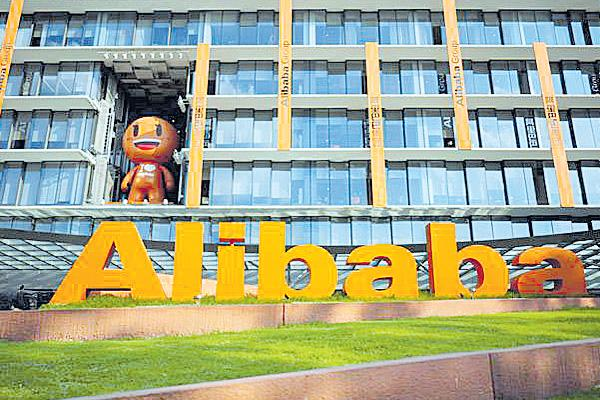 Alibaba Singles Day sales frenzy surpasses records - Sakshi
