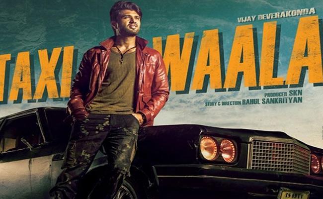 Vijay Devarakonda Taxiwaala Trailer Goes Viral - Sakshi