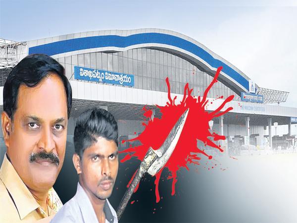 TDP Leaders Conspiracy in Murder Attempt On YS Jagan - Sakshi