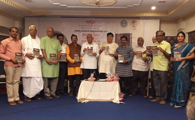Nandini Sidda Reddy Release Nityanveshnam Book - Sakshi