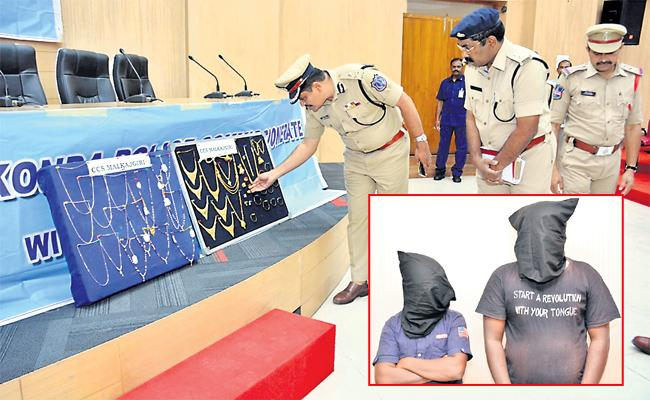 Chain Snatchers Arrest In Hyderabad - Sakshi