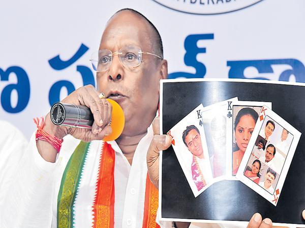 Puducherry CM slammed KCR