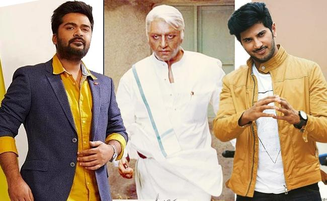 Simbu And Dulquer Salmaan Joins The Cast of Indian 2 - Sakshi