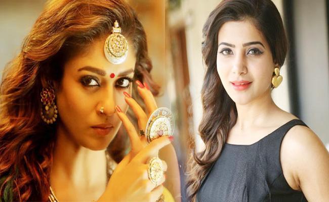 Remunerations And Success Ratings of Samantha And Nayantara - Sakshi