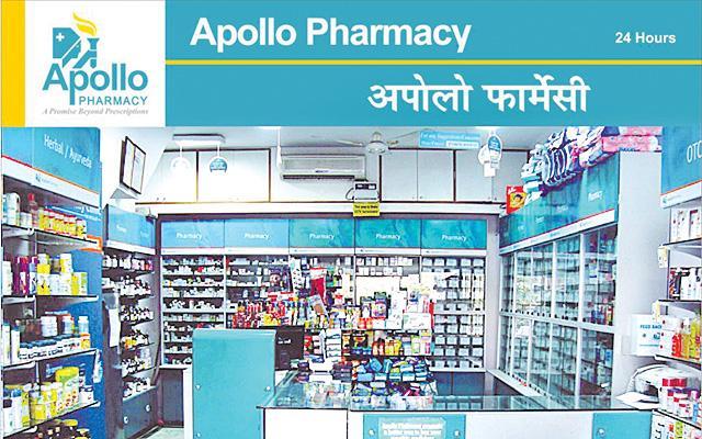 Apollo Pharmacy Division from Apollo Hospitals - Sakshi