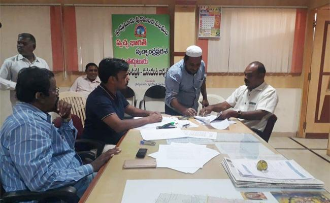 Vigil;ance Officials Collecting Cash From Shopping malls - Sakshi