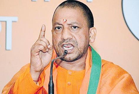 Yogi Adityanath Says Italian Agents Forced Religious Conversions - Sakshi