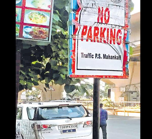 E-Challan to traffic chief in hyderabad - Sakshi