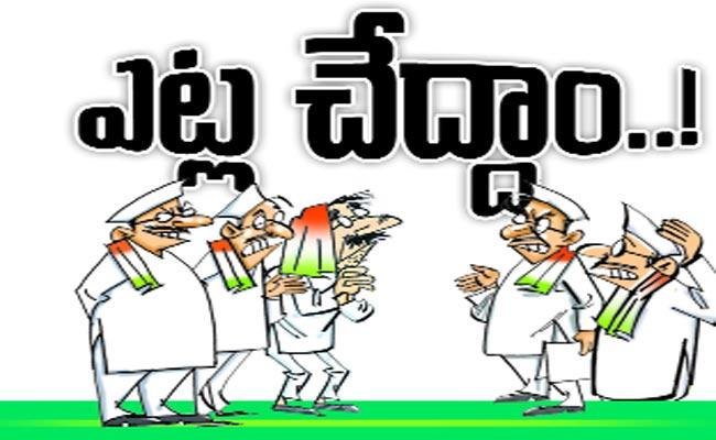 TRS Congress MLA Candidates Fighting For Tickets Khammam - Sakshi
