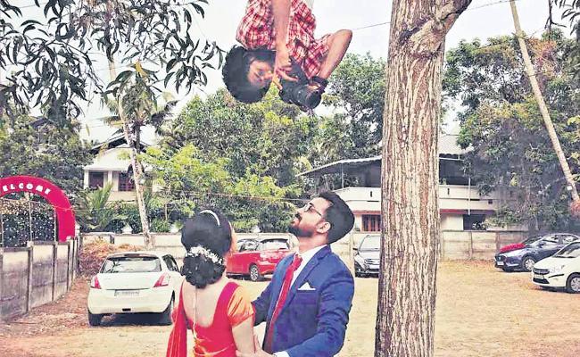 The wedding photos are now the wedding photos - Sakshi