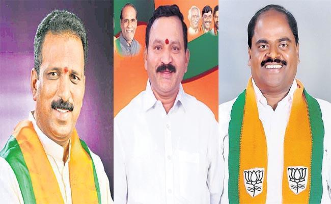 BJP Leaders Fighting For Maheshwaram Constituency Rangareddy - Sakshi