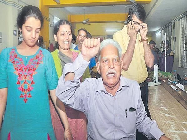 Varavara Rao was arrested - Sakshi