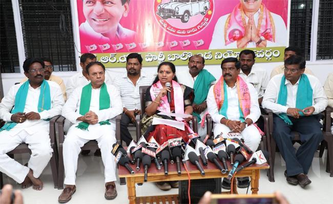 TRS  MP Kavitha Allegations On Kutami - Sakshi