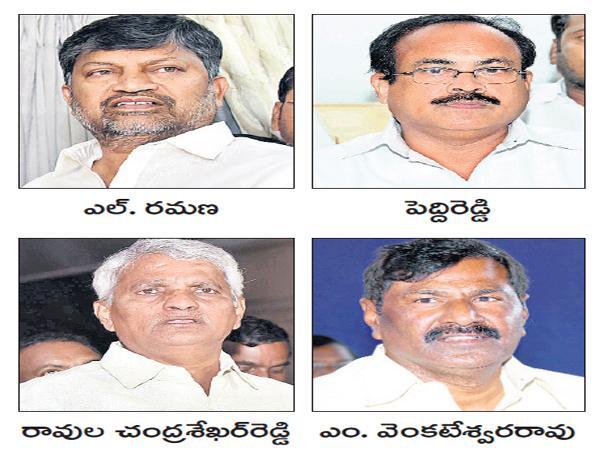 Congress Hopefuls angry about winning seats to TDP - Sakshi