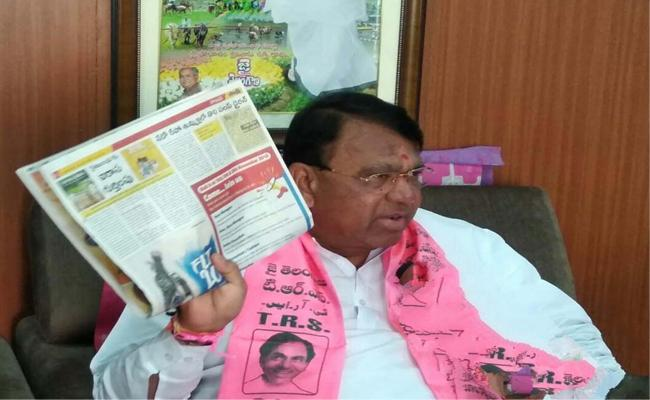 Rythu Bandhu Gets UNO Recognition - Sakshi