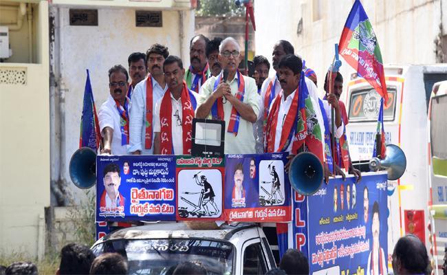 Raghavulu Election Campaign In Nizamabad - Sakshi