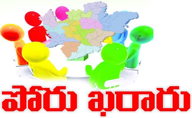 Mahabubnagar All MLA Candidates List - Sakshi
