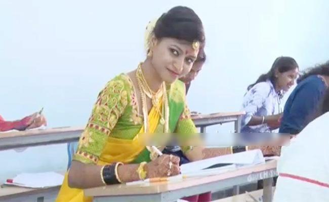 Bride Writen Exams After Marriage In Karnataka - Sakshi