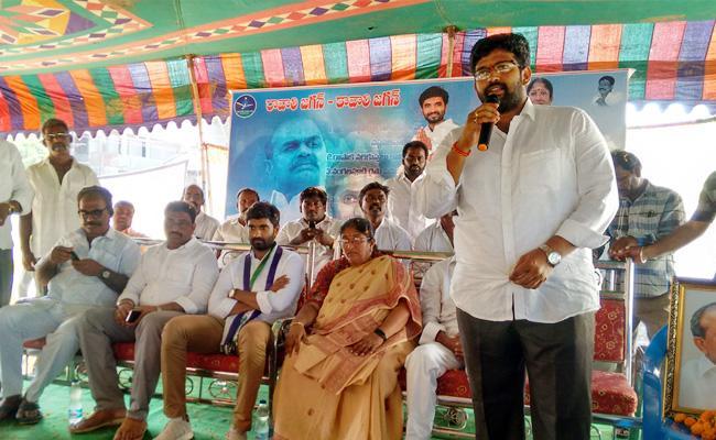 Jakkampudi Raja Slams Chandrababu naidu - Sakshi