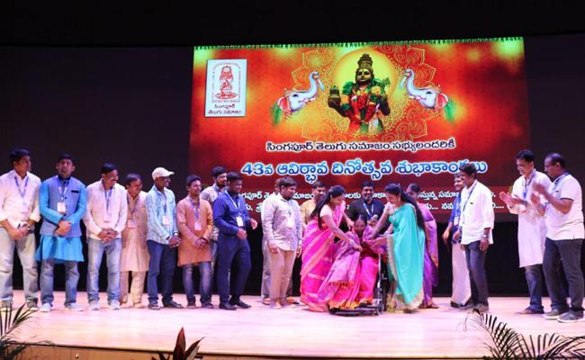 Singapore Telugu Samajam Anniversary celebrations held in Singapore - Sakshi